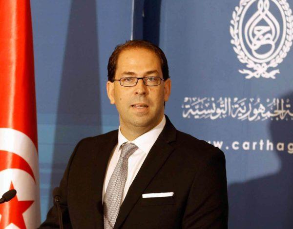 youssef_chahed_tunisie_investir_investissement