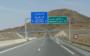 Maroc une autoroute auto-productrice d'énergie