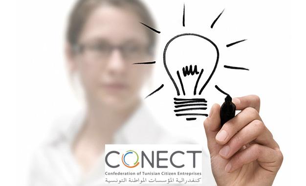 Tunisie, état de santé des PME et mesures d'accompagnement