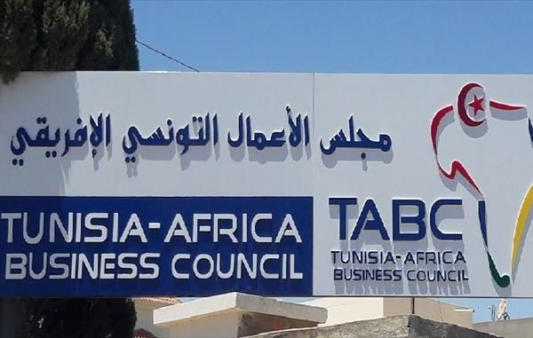 TABC TUNISIE