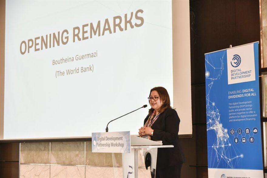 Boutheina Guermazi